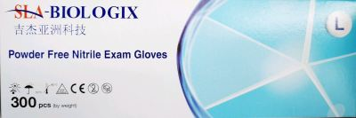 NITRILE POWDER FREE EXAM GLOVES