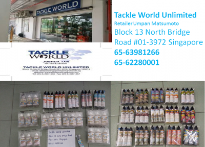 Tackle World Unlimited