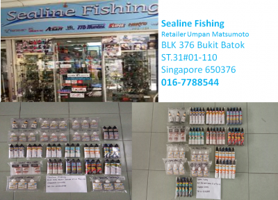 Sealine Fishing