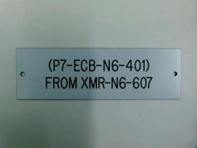 Switchboard Nameplate (W/B)