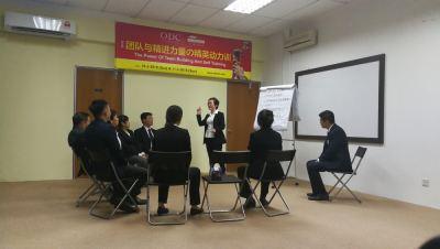 ODC Malaysia 1st Leadership Training (09~11-03-2018)