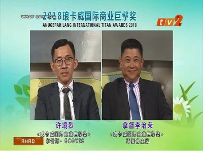 RTM TV 2 ��What Say You��13 January 2019
