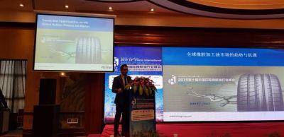 2019: 10th China International Rubber Oil Summit (11-12 July 2019)