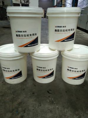 Xinlei screw oil