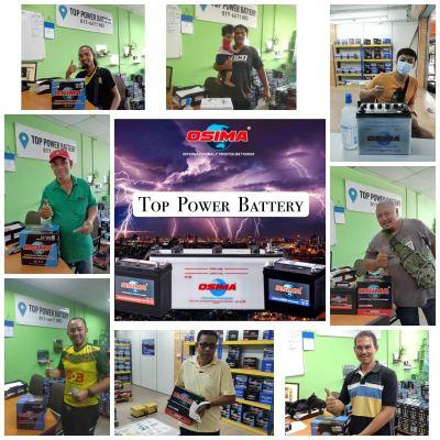 Osima Batteries Authories Dealer @ Top Power Battery #battery #bateri #carbattery #baterikereta #hantarpasang