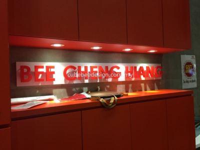 Bee Cheng Hiang - Atria Damansara Mall