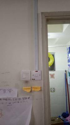 Install wiring and lighting at manjalara kepong