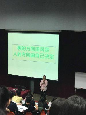2017 华文座谈会