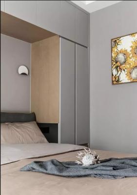 Minimalist - Bedroom
