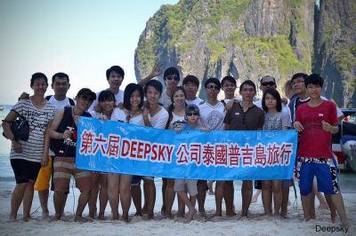 Trip2012_05