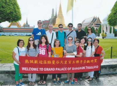 Bangkok Trip 4.10.2016- 6.10.2016