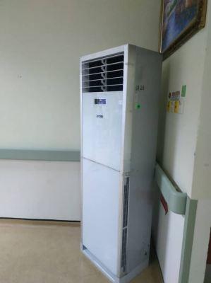 Rental 5.0hp Floor Standing At Hospital Kajang Selangor