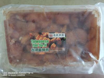 TAIWAN YAN SHU JI