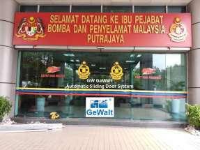 Balai Bomba Putrajaya