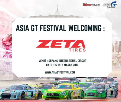 Asia GT Festival (2019)