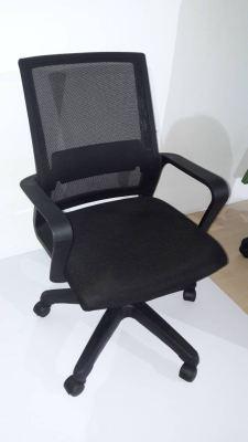 Office Mesh Chair (Smaple 1)