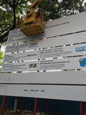 CONSTRUCTION & DIRECTIONAL SIGNAGE
