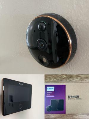 Install & Supply Philips Easykey DV001 Smart Door Viewer