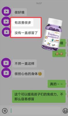 KidAone ElderBerry+COLOSTRUM