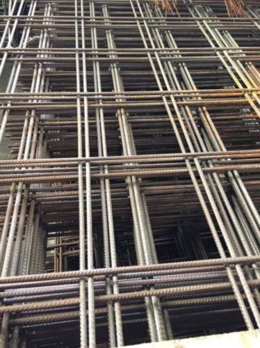 b. r. c wire mesh