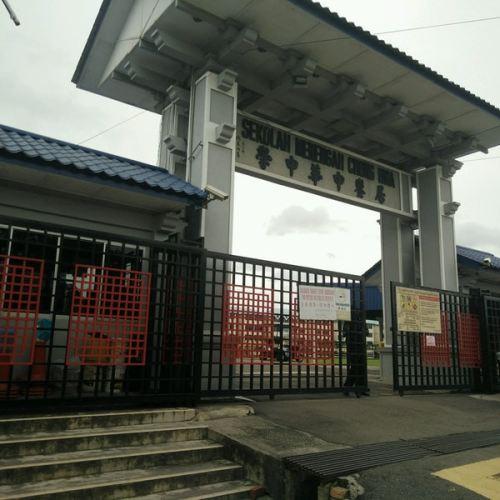 KLUANG CHONG HWA CHINESE SCHOOL