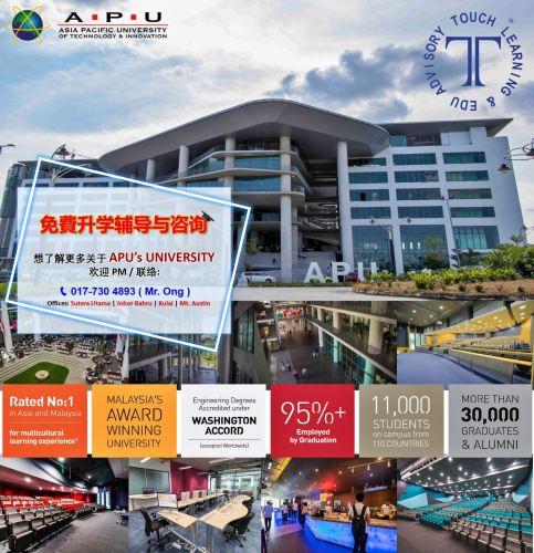APU University Malaysia