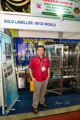 Malaysia International Packaging & Food Packaging Exhibition