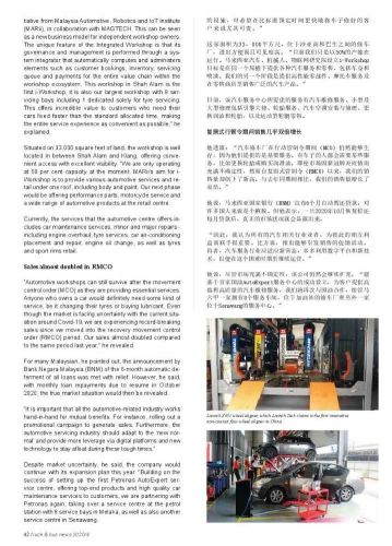TYREMAN 2020, i-Workshop (Shah Alam) invest in Launch Automotive Technology - Page 3