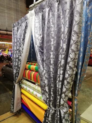 Curtain Ready Made