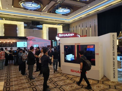 SHARP SMART CONNECTED CONFERENCE 2020