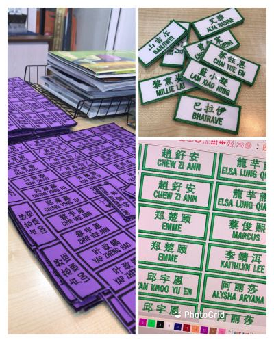 School Chinese Name Tag Embroidery