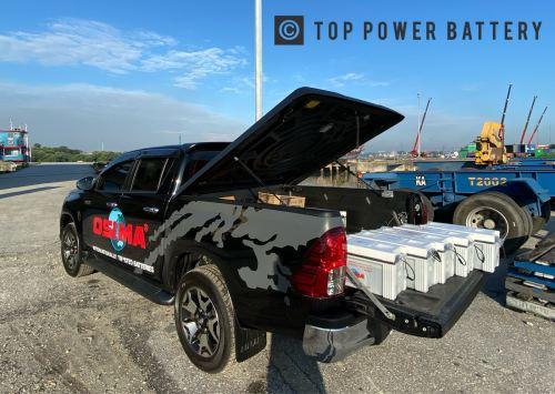 Osima Batteries @ Top Power Battery #portkkang