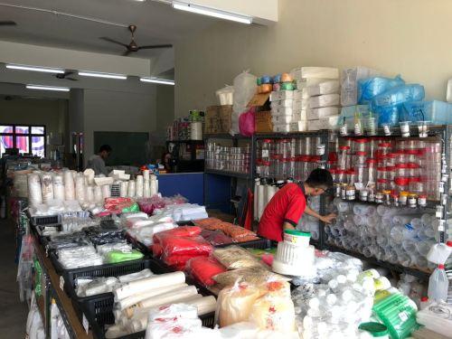 Our Second Shop