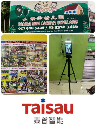 29/6/2020 Taisau Face Recognition Temperature System Installation