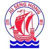 Ju Seng Hong (M) Sdn Bhd