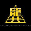 Success Materials Handling (M) Sdn Bhd