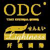 ODC Malaysia Service Centre