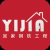Yijia Iron Steel Engineering Sdn Bhd