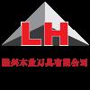 LH-CHUNIL CUTTERS SDN BHD