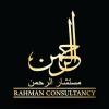 AR-Rahman Consultancy