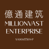 Millionvast Enterprise