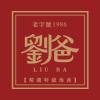 Xin Lin Wholesale Sdn Bhd