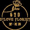 520 D Love Florist