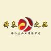 Yeoh Yen Sang Enterprise Sdn Bhd