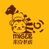 Miger