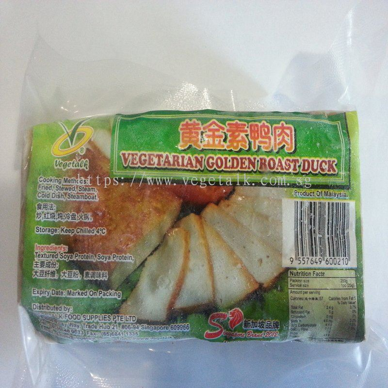 VEGETALK FOOD SUPPLIES PTE LTD:Golden Roasted Duck~250g