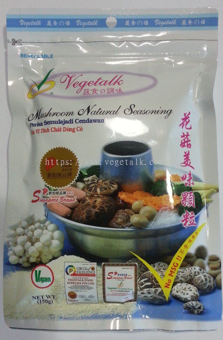 VEGETALK FOOD SUPPLIES PTE LTD:Mushroom seasoning 150g