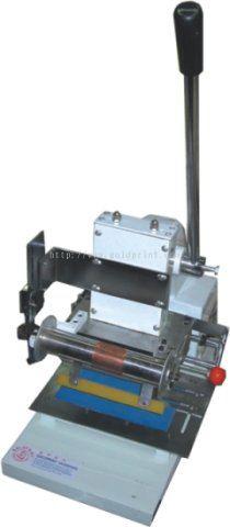 Goldprint Enterprise Pte Ltd:GP950