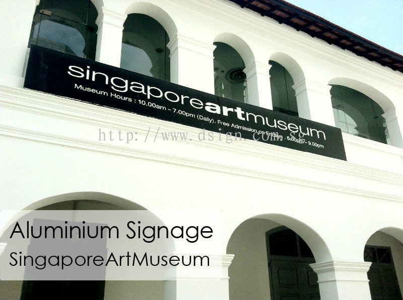 Dsign Solutions Pte Ltd:Singapore Art Museum