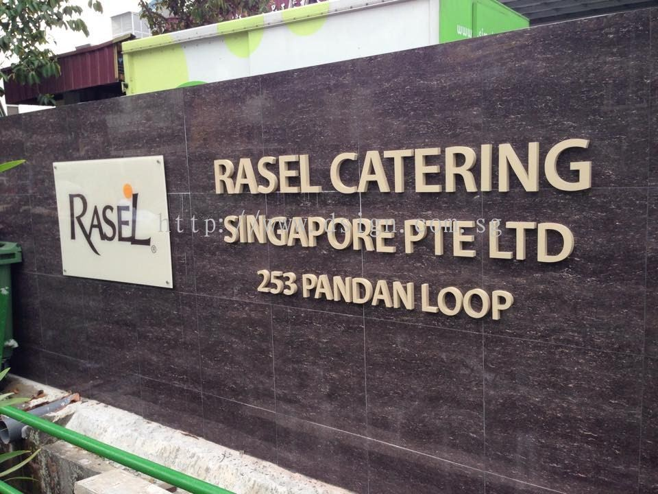 Dsign Solutions Pte Ltd:Rasel